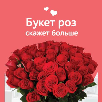 Доставка цветов в прокопьевске